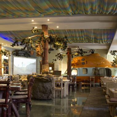 Ресторан «Экспедиция»
